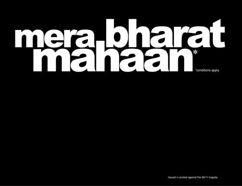 Mera Bharat Mahaan