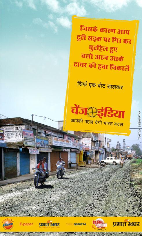 Prabhat Khabar 01