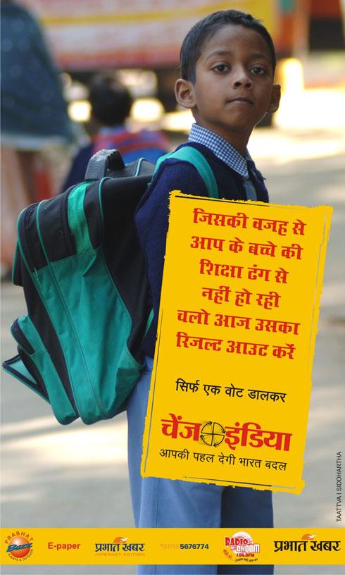 Prabhat Khabar 02