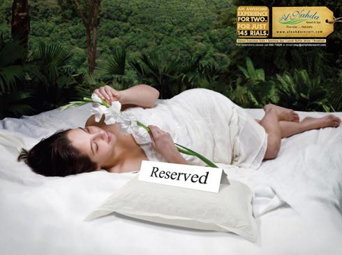 Nahda Bed