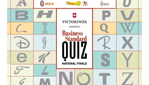 Business Standard 'Quiz' by Doosra