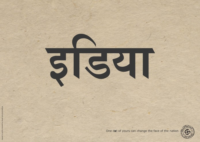 VOTE INDIA_C2C