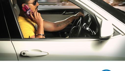 Swipe Smartphones by Seagull Advertising