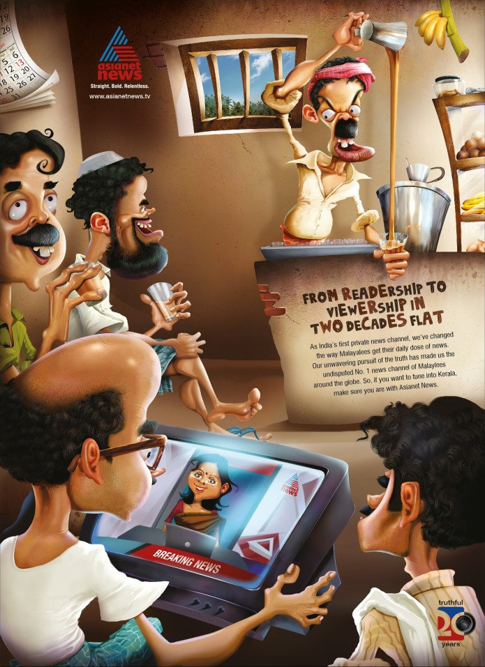 asianet_20_years_campaign2