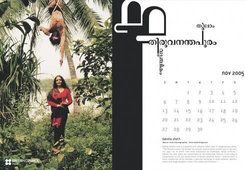 bc calendar