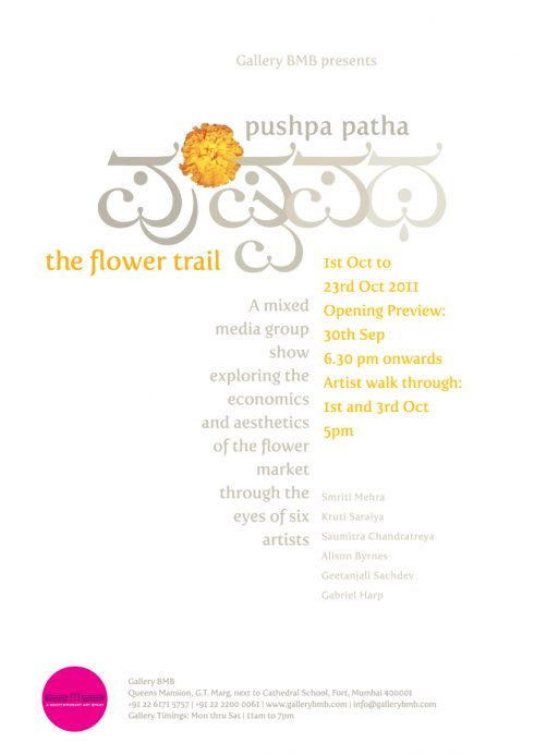 pushpa_poster-aw