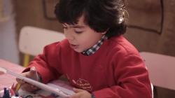 Little Chorti : The Guardian Angel App : Memac Ogilvy, Tunisia