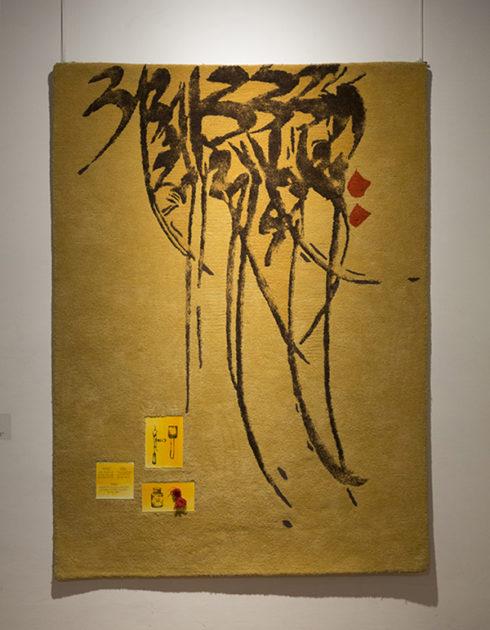 Nikheel Aphale Calligraphy