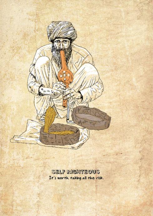 Subir Bhakta
